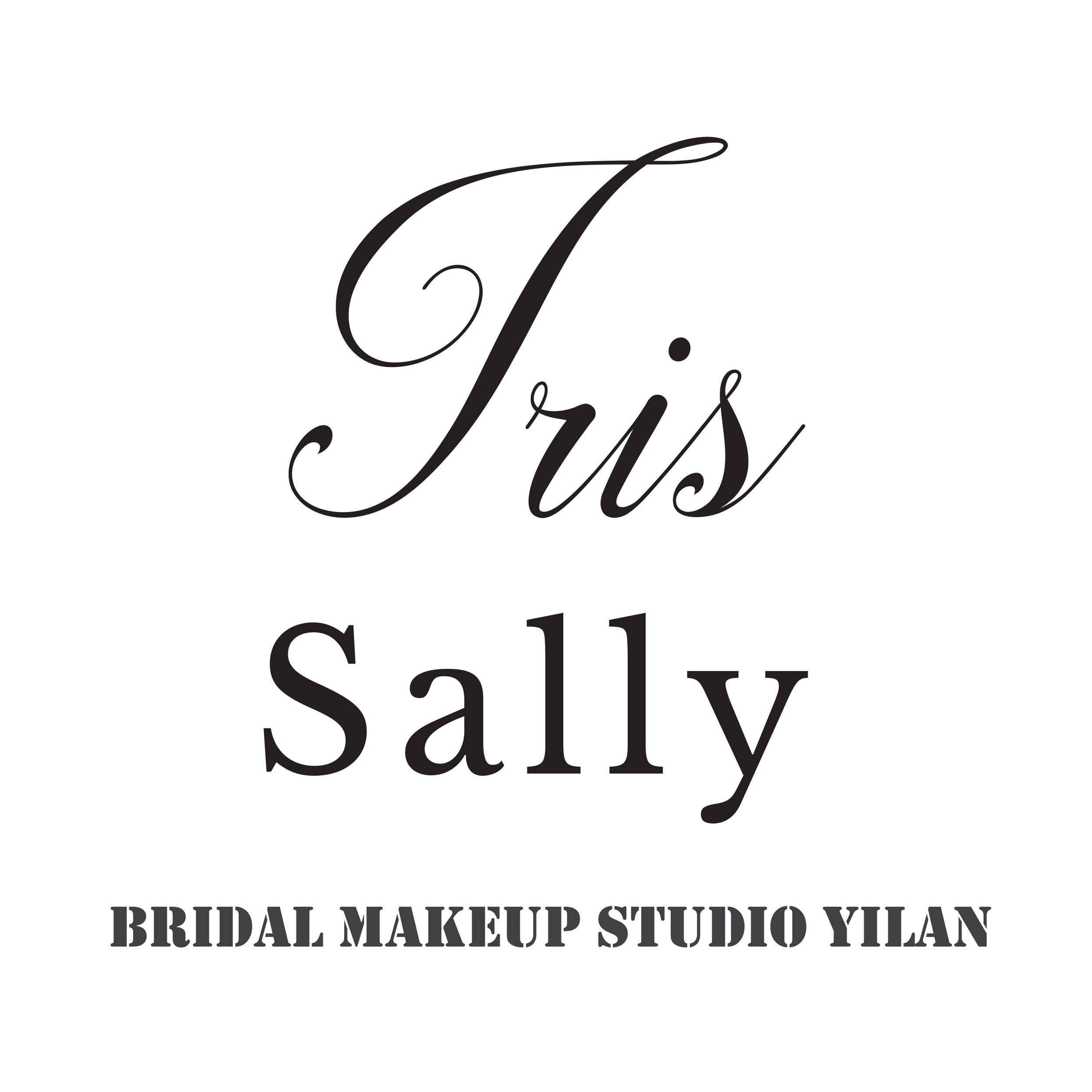 宜蘭新娘秘書推薦:新秘Sally